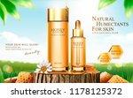 honey skincare ads on cut tree... | Shutterstock .eps vector #1178125372