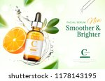 vitamin c essence ads with... | Shutterstock .eps vector #1178143195