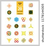 pattern icon set. hexagon... | Shutterstock .eps vector #1178144305