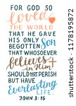 golden bible verse john 3 16... | Shutterstock .eps vector #1178195872