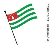 flag of abkhazia abkhazia flag... | Shutterstock .eps vector #1178248522