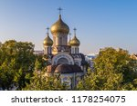 aerial morning view of orthodox ... | Shutterstock . vector #1178254075