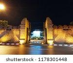tha pae gate  thailand   Shutterstock . vector #1178301448