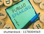 writing note showing  public... | Shutterstock . vector #1178304565
