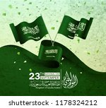saudi arabia national day in... | Shutterstock .eps vector #1178324212