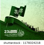 saudi arabia national day in... | Shutterstock .eps vector #1178324218