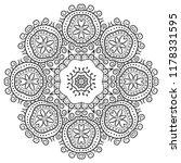 mandala isolated design element ...   Shutterstock .eps vector #1178331595