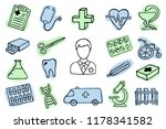 the cutest doodle medicine icon ... | Shutterstock .eps vector #1178341582