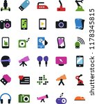 vector icon set   iron vector ... | Shutterstock .eps vector #1178345815