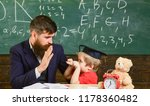 kid cheerful distracting while... | Shutterstock . vector #1178360482