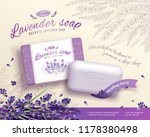 lavender soap ads with blooming ... | Shutterstock .eps vector #1178380498