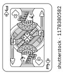 a playing card jack of spades... | Shutterstock .eps vector #1178380582