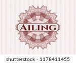 red rosette  money style emblem ...   Shutterstock .eps vector #1178411455