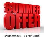 3d summer offer word on white... | Shutterstock . vector #117843886
