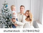 happy family portrait in home   ... | Shutterstock . vector #1178441962