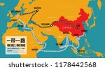 one belt one road. new chinese... | Shutterstock .eps vector #1178442568