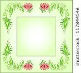 square frame of floral motive... | Shutterstock .eps vector #117844546