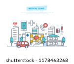 medical clinic  hospital... | Shutterstock . vector #1178463268