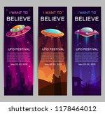 i want to believe. ufo festival ... | Shutterstock .eps vector #1178464012