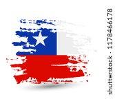 grunge brush stroke with chile... | Shutterstock .eps vector #1178466178