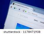 ryazan  russia   september 09 ... | Shutterstock . vector #1178471938