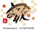 2019 new year's chinese zodiac... | Shutterstock .eps vector #1178476348