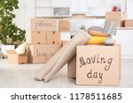 moving boxes and household... | Shutterstock . vector #1178511685