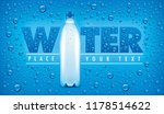 blue background with many water ... | Shutterstock .eps vector #1178514622