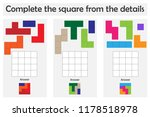 puzzle game with colorful... | Shutterstock .eps vector #1178518978