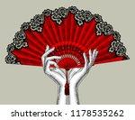 female hands with red open fan. ... | Shutterstock .eps vector #1178535262