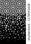 seamless vector pattern....   Shutterstock .eps vector #1178541628