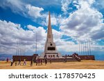 obelisk of the pampa de la... | Shutterstock . vector #1178570425