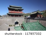 beijing   october 13  foreign... | Shutterstock . vector #117857332