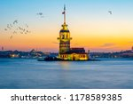 maiden's tower in istanbul ...   Shutterstock . vector #1178589385