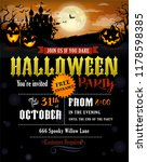 halloween party invitation with ... | Shutterstock .eps vector #1178598385