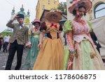 kiev  ukraine   september 09 ... | Shutterstock . vector #1178606875