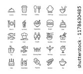 food line icons set  | Shutterstock .eps vector #1178630485