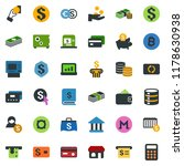 colored vector icon set   shop... | Shutterstock .eps vector #1178630938