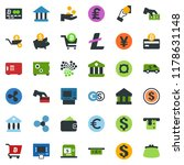 colored vector icon set  ... | Shutterstock .eps vector #1178631148