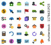 colored vector icon set  ... | Shutterstock .eps vector #1178631925
