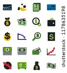 color and black flat icon set   ... | Shutterstock .eps vector #1178635198