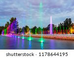 multimedia fountain park during ... | Shutterstock . vector #1178644195