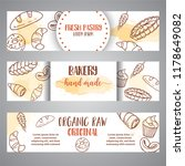 vintage sketch bakery banners ...   Shutterstock .eps vector #1178649082