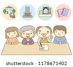 family meeting parent and child | Shutterstock .eps vector #1178671402