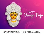 illustration of goddess durga... | Shutterstock .eps vector #1178676382