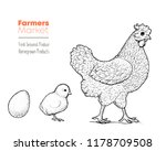 chicken  chick and egg hand... | Shutterstock .eps vector #1178709508