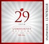 29 ekim cumhuriyet bayrami... | Shutterstock .eps vector #1178782618
