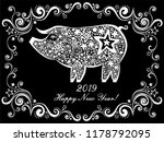 2019 happy new year greeting... | Shutterstock . vector #1178792095