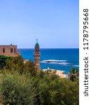 al bahr mosque or sea mosque in ... | Shutterstock . vector #1178795668
