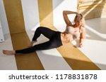 beautiful girl sexy fitness... | Shutterstock . vector #1178831878